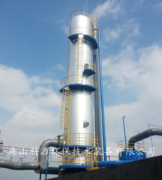 山东固德化工有限公司创立于2004年2月,公司采用国内领先技术工艺,年加工煤焦油30万吨。主要产品有:工业萘、蒽油、洗油、沥青、喹啉等。 该公司已通过 ISO9001 国际质量管理体系、ISO14001 国际环境管理体系、OHSAS18001职业健康安全体系认证。公司先后被授予中国化工企业500强、中国化工企业最具竞争力500强企业、全国诚信示范单位、山东民营企业100强、山东化工业十大品牌民营企业、山东省银行业最佳信贷诚信客户、中国专利山东明星企业、山东省优秀化工品牌企业